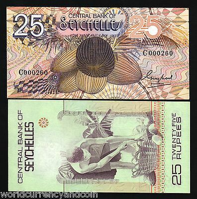 Seychelles 25 Rupees P29 1983 Coconut Low # Unc Africa Currency Money Bill Note