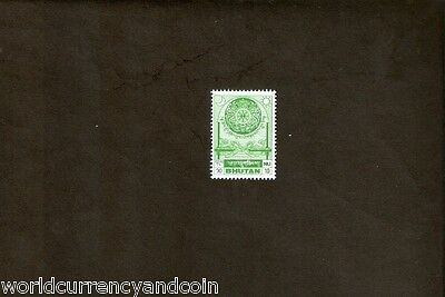Bhutan 10 Ngultrum 1980 Fiscal Revenue One Mint Stamp Scarce Stamp