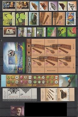 Bosnia Serbia 2014 Butterflies, Insects, Music, Europa, Soccer Complete year MNH