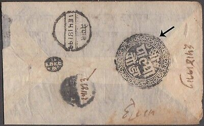 Nepal Rare Cover With Superb Palpa Seal To Military Commander