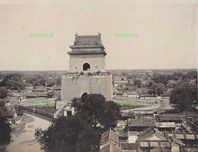 Old Chinese Photograph Bell Tower Peking / Beijing China Vintage 1909