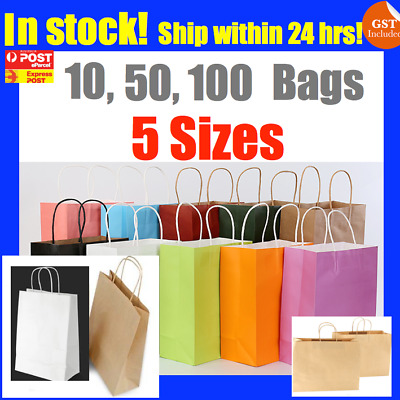 New Craft Paper Gift Carry Bags Small Medium Large With Paper Handles 12 Colours