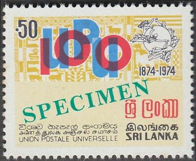 SRI LANKA 100 YEARS OF UPU SPECIMEN OVPT IN GREEN ON .50c. SCARCE MNH
