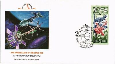 Dr Jim Stamps International Cooperation In Space Fdc Ussr Russia Cover 1977