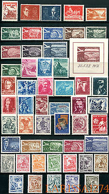 Yugoslavia 1951 Complete year commemorative and definitive MNH