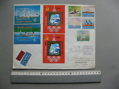 GUINEA ECUATORIAL, large cover FDC 1978 4x S/S + set Olympic Games 1980, RARE