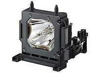 NEW! Sony LMP-H202 Projector Lamp