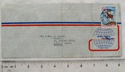 1975 envelope with Pakistan Rs. 3 Urial - Protect Wild Life stamp