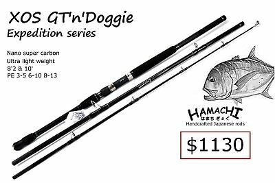 2017 HAMACHI 8'2 XOS GT'n'Doggie Exp 30 - 50lb Japanese spin popper fishing rod