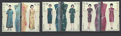 China Hong Kong 2017 旗袍 Qipao Culture stamp