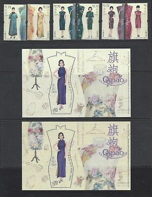 China Hong Kong 2017 旗袍 Full set  SILK  S/S Qipao Culture stamp Costume