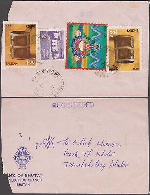 Bhutan Nice Registered Multiple Franked Cover