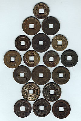 China. Various Bronze CASH Coins x 13 pces.. Japan x 5 pces.  1750s-1830s. VG-VF