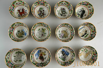 Collectible China Handwork Porcelain Painting Chinese 12 Zodiac Little Bowl