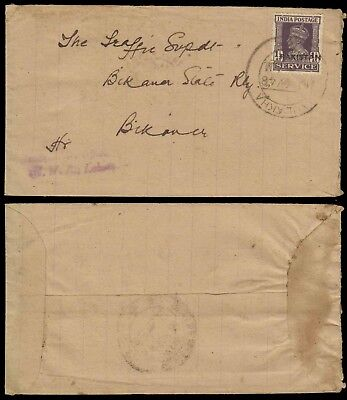 PAKISTAN G VI 1½as OFFICIAL ON COVER TO INDIA BIKANER STATE