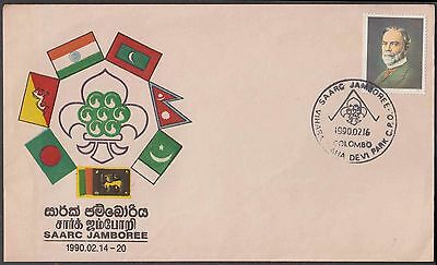 Sri Lanka 1990 Asian Flags Saarc Jamboree Colombo Franked Cover