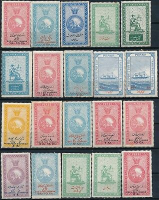 Persia 1863, Um/nh, Coat Of Arms & Others, Scarce Lot Of 20 Diff. Values.  #e32