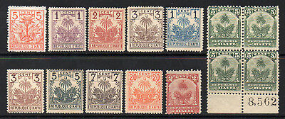 Haiti 1891-98 Palm Tree Issues, 14 Stamps MH/MNH