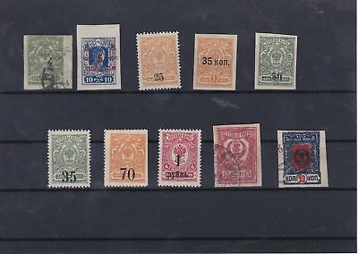 Russia Stamps Ref: R6671
