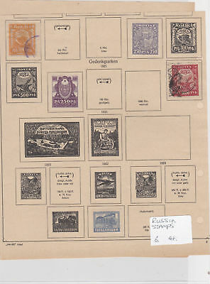 Russia Stamps Ref: R7282
