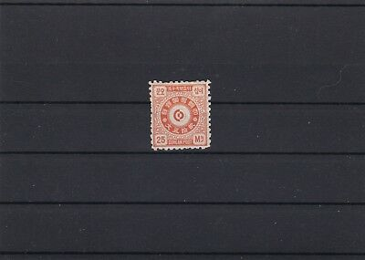 Early Oriental Stamp