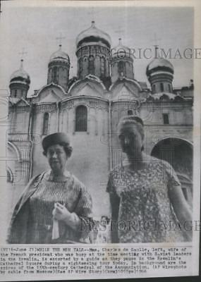 1966 Press Photo Mme. Charles de Gaulle, Wife of French- RSA26147