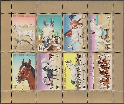 BAHRAIN 1975 HORSES MINT 8 VALUES SETENANT SHEET LET AND VERY SCARCE (223a - h)