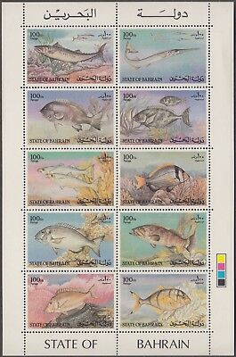 Bahrain 1985 Fish Complete Mint Setenant Sheet Let Of 10 Stamps W/tl (Sg 327-36)