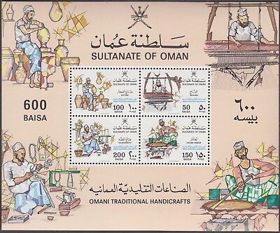 Oman 1988 Traditional Handicrafts 4 Values Mint Miniature Sheet (Sg Ms 352)