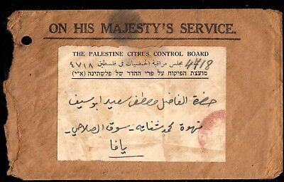 "Palestine Cover, ""on His Majesty"" With Palestine Censure,"