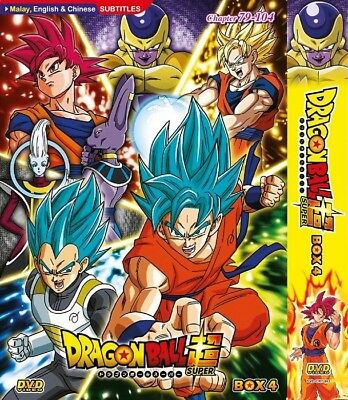 DRAGON BALL SUPER Box 4 | Episodes 079-104 | English Subs | 2 DVDs (CRT463)-LU