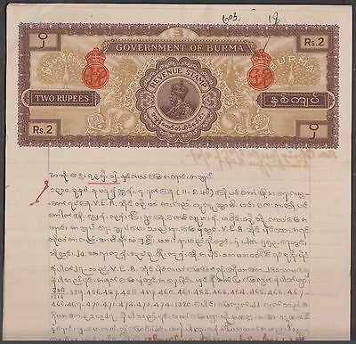 Burma Rare Revenue Stamp Paper With Red Crown