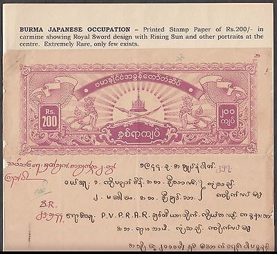 Burma Japanese Occupation Very Rare Revenue Stamp Paper Of Rs 200/-