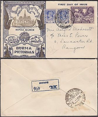 BURMA 1938 ROYAL BARGE ILLUSTRATED SCARCE COVER WITH KG VI 6ps X 2 3as