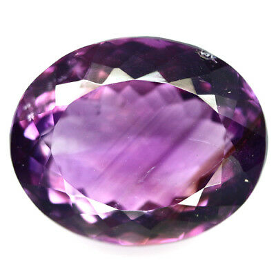 20.38 Ct Natural! Purple Clr Change To Pink Amethyst Oval Brazilian Supreme