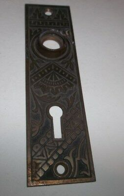 Small Ornate Vtg Brass Escutcheon Door Knob with Key Hole Plate - 5 1/2""