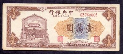 10000 Yuan From China Aunc