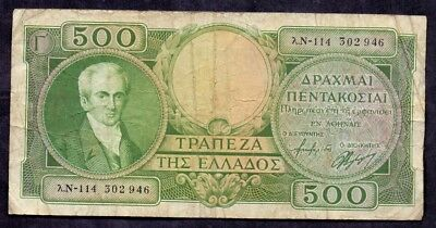 500 Drachmes From Greece