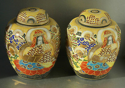 Japanese SATSUMA moriage GINGER JARS, pair,Kannon Goddess & 13 immortals, lidded