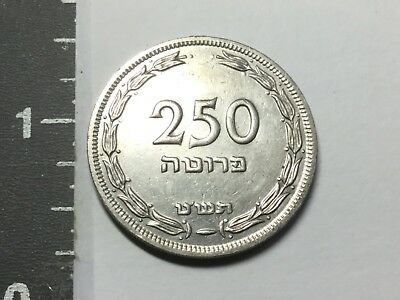ISRAEL 1949 with pearl 250 Pruta coin/about uncirculated