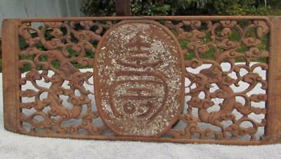 "Antique Chinese 19"" Carved Panel Dragon & Symbol - Mother of Pearl Overlay"