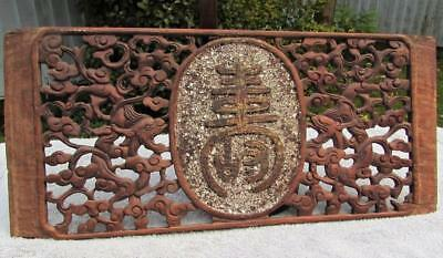 Antique Chinese Carved Hardwood Dragon Panel with Mother of Pearl Overlay
