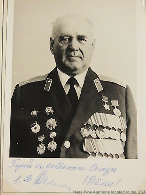 Russian Fighter Ace WWII Leonid Vasilevich Red Star Medal Hero Soviet Autograph