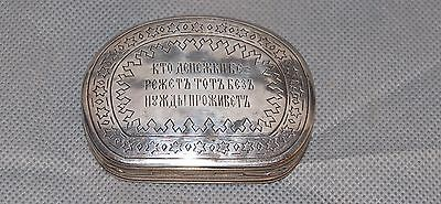 Russian Sterling Silver Engraved Fabric Change Purse