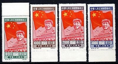 China PR of 1950 Mao Reprints Mint No Gum Hinged on Selvedge