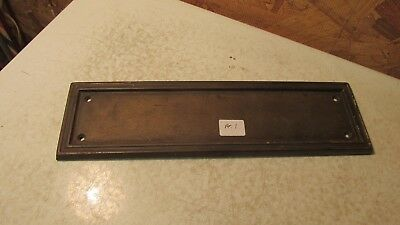 Antique Brass Plated Steel Door Plate  No. 1