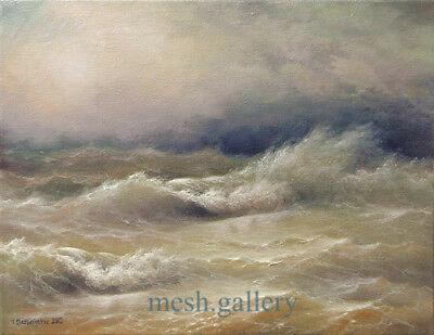 "338- 5""x 7"" CANVAS FINE ART PRINT SEASCAPE Gift MESH STORMY OCEAN Atlantic WAVE"