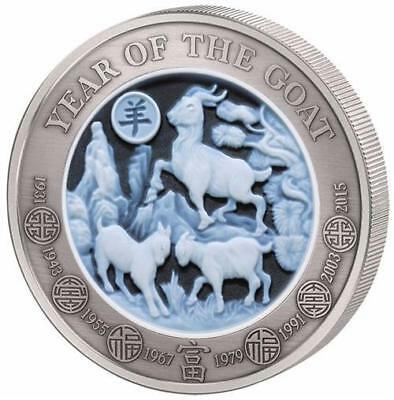 Rwanda 2015 1000 Francs Year of the Goat - Agate Goat 3 Oz Silver Proof Coin