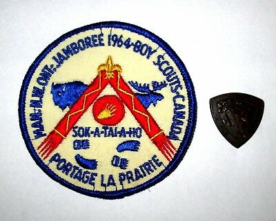 Boy Scouts of Canada Manitoba Ontario Jamboree 1964 Patch + Award Pin meau15