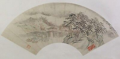 Antique 18Th Century Chinese Watercolor Landscape Fan Painting
